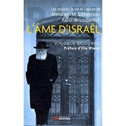 AME D'ISRAEL