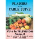 Plaisirs de la table juive