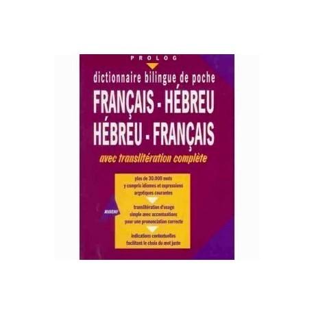 Dictionnaire bilingue de poche PROLOG