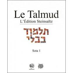 Sota 1 - Talmud Steinsaltz