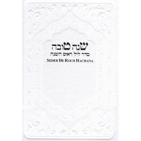 Seder de Roch Hachana