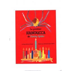 Le premier Hanoucca