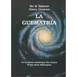La Guematria
