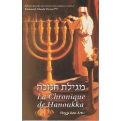 La  Chronique de Hanoukka