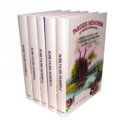 Pardess Mena'hem. COFFRET 5 VOLUMES / LE VERGER CONSOLATEUR.