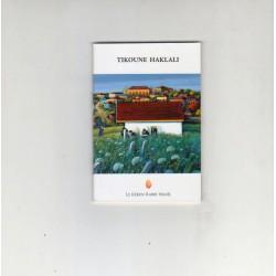 """Tikoun Haklali. De poche, """"mini"""""""