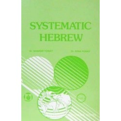 Systematic Hebrew. Tome 1