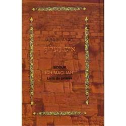 Sidour Ich Maçliah' - Livre de prières