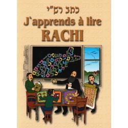 J'apprends à lire Rachi