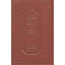 Le livre du Kidouch