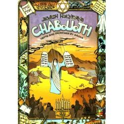 Les fêtes juives (version anglaise)- Chabouoth