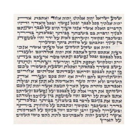PARCHEMIN MEZOUZA 12 Cm