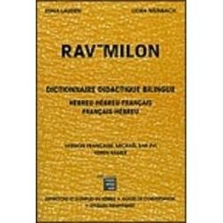 RAV MILON - dictionnaire hébreu-hébreu-français
