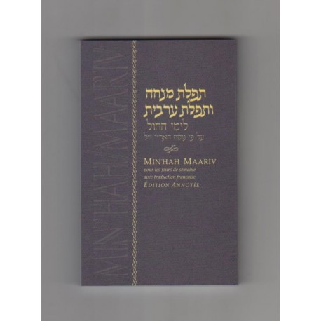 Sidour Min'hah Maariv. Hebreu /Français