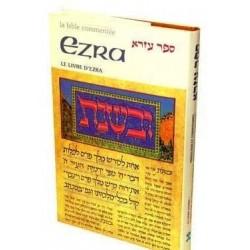 La Bible commentée / EZRA
