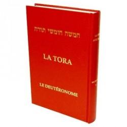 La Tora - Tome V - DEUTERONOME