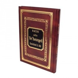 Rachi séfèr Ye'hezqel 1- Ezéchiel (1-26)