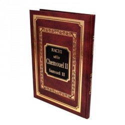Rachi séfèr Chemouel 1 - Samuel 1
