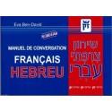 Manuel de conversation français-hébreu Zack