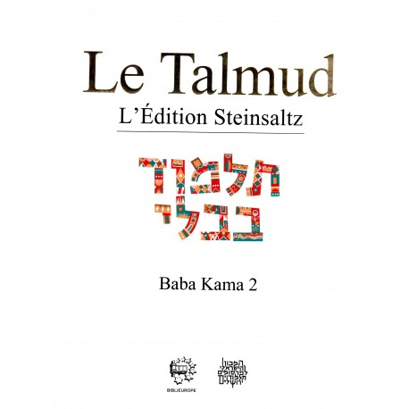 Baba Kama 2 - Talmud Steinsaltz