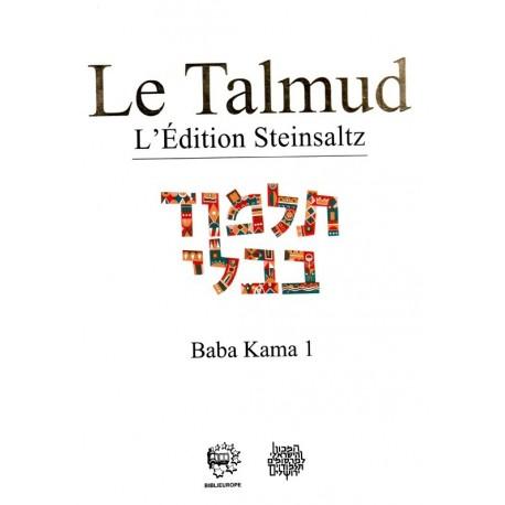 Baba Kama 1 - Talmud Steinsaltz