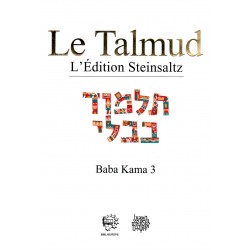 Baba Kama 3 - Talmud Steinsaltz