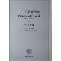 Psaumes de David avec Perek Chira blanc