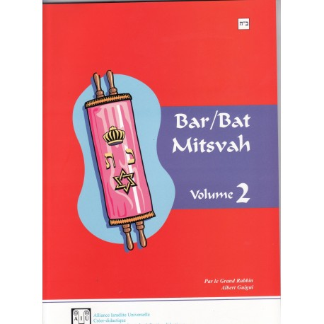 Coffret BAR - BAT MITSVAH
