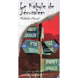 Le Cheikh de Hébron