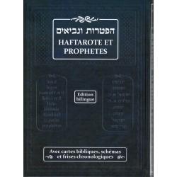 Haftarote et Prophètes - avec cartes bibliques, schémas et frises