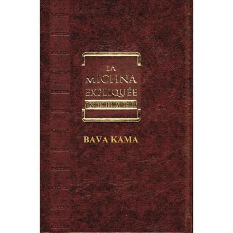 La Michna expliquée Bava Kama