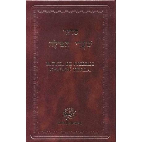 Cha'aré Tefila Rituel de prière Ashkenaz Luxe