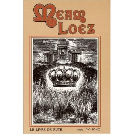 Meam Loez Le livre de Ruth