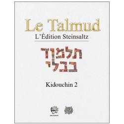 Kidouchin 2 - Talmud Steinsaltz