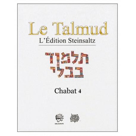 Chabat 4 - Talmud Steinsaltz