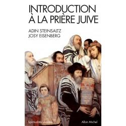 Introduction à la prière juive
