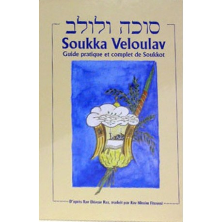Soukka Veloulav