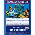 Bougies de Hanouka