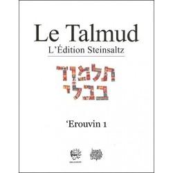 Erouvin 1 - Talmud Steinsaltz