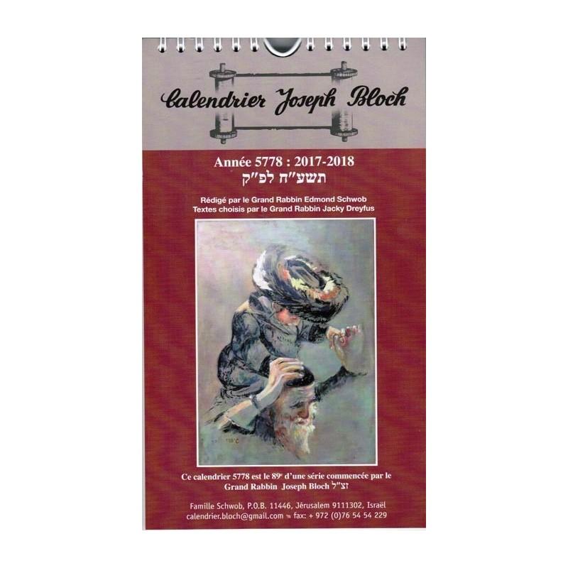 Calendrier Hebraique 5778.Calendrier Jospeh Bloch Biblieurope