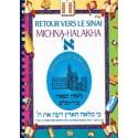 Michna Halakha Aleph