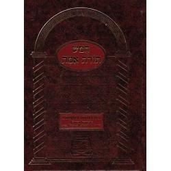 Houmach Torat Emet - Pentateuque Hébreu Français avec Dinim et Haftarot de l'année (Poche)