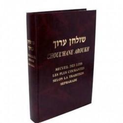 Choul'hane Aroukh - Recueil des lois les plus courantes