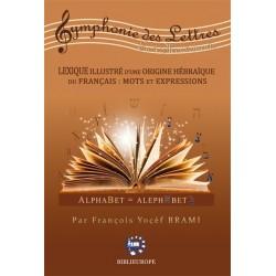 Symphonie des Lettres