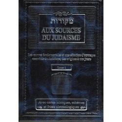 Aux sources du Judaïsme