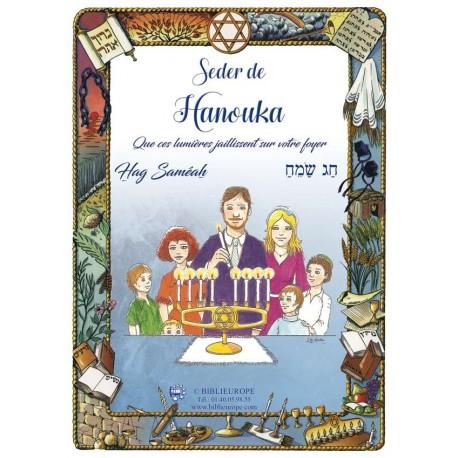 Seder de Hanouka - Hébreu Français et Phonétique