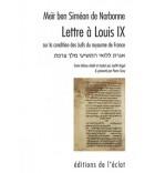 Lettre à Louis IX - Sur la condition des Juifs du royaume de France