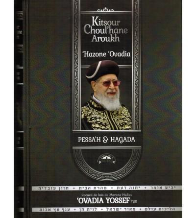 Kitsour Choulhane Aroukh - Pessah et Hagada