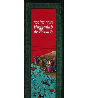 Haggadah de Pessah - avec transcription phonétique et traduction française