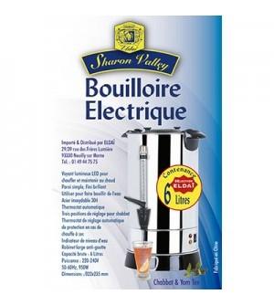 Bouilloire Electrique -  KOUM KOUM électrique pour chabbat 6 L